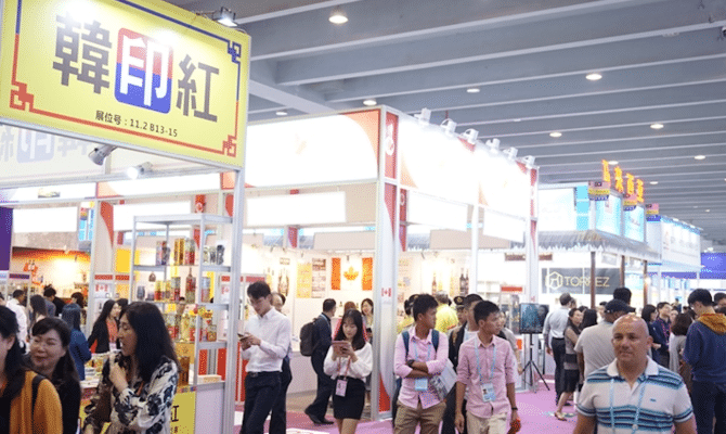 Mega trade fair goes online, anti-China sentiment hobbles developers