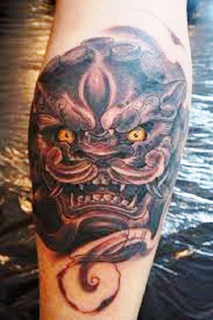 Chinese Lion Head Tattoo