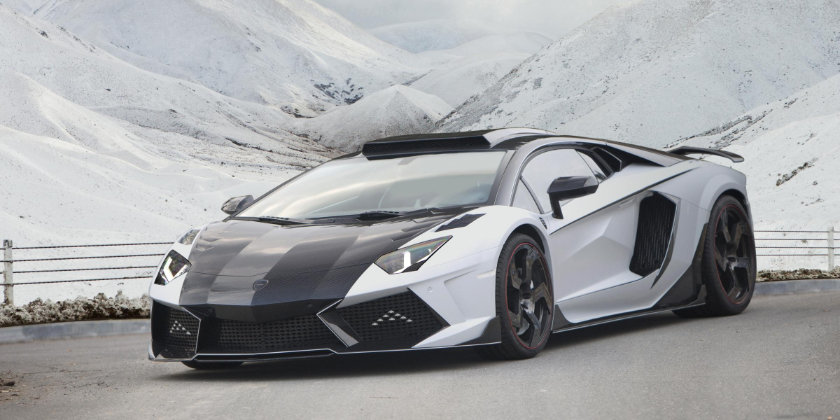 The most expensive Lamborghinis - Mansory Carbonado GT