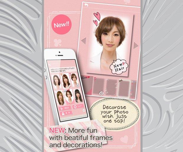 Change Hair Color: ChouChou: Virtual Hair Makeover
