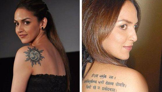 Sanskrit Tattoo Designs