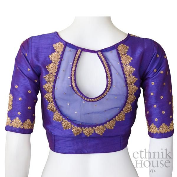 Latest Blouse Designs Images (1)